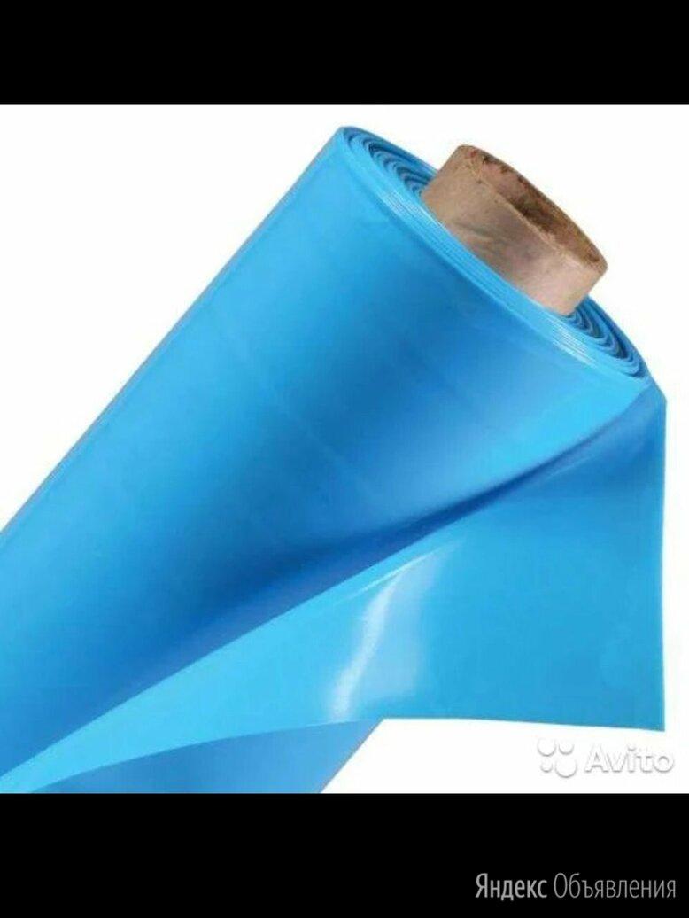 Плёнка голубая для пруда и бассейна 350 мкм по цене 5000₽ - Бассейны, фото 0