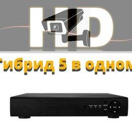 Видеорегистраторы - Гибридный 4-ех канальный видеорегистратор 5 в 1-ом, 0