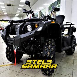 Мототехника и электровелосипеды - Квадроцикл Stels Leopard 650YL EFI, 0