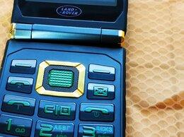 Мобильные телефоны - Land Rover X9 Flip Green/Black, 0