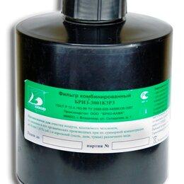 Средства индивидуальной защиты - Фильтр комбинированный БРИЗ-3001 К3Р3D, 0