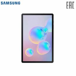 Планшеты - Планшет Samsung Galaxy Tab S6 10.5 LTE, 0