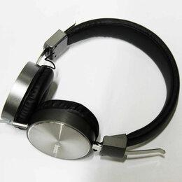 Наушники и Bluetooth-гарнитуры - Наушники проводные накладные Hoco W2, 0