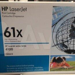 Картриджи - Картридж HP LaserJet C8061X, 0