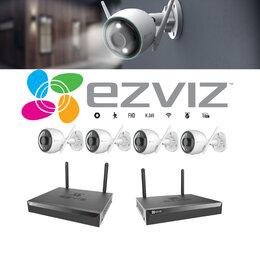 Готовые комплекты - EZVIZ с цветной ночной съемкой 4камеры C3N+X5S., 0