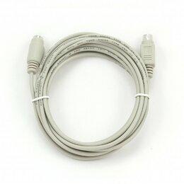 Аксессуары и запчасти для оргтехники - Кабель удлинитель PS/2 порта Cablexpert CC-142-10 , 0