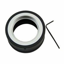 Адаптеры и переходные кольца - Переходник для объектива M42 – Sony NEX (Sony E), 0