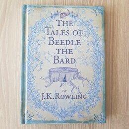 """Литература на иностранных языках - """"Сказки барда Бидля"""" Дж. К. Роулинг на английском, 0"""