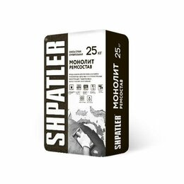Строительные смеси и сыпучие материалы - Шпатлер Ремсостав Монолит, 0