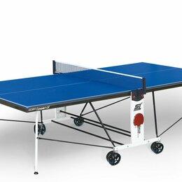 Столы - Теннисный стол Compact LX, 0