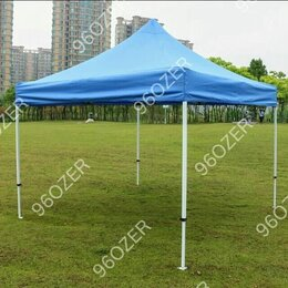 Тенты - Навесной шатер, 0