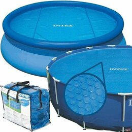 Тенты и подстилки - Intex 29025 Пузырьковое теплосберегающее покрывало для бассейнов диаметром 547, 0