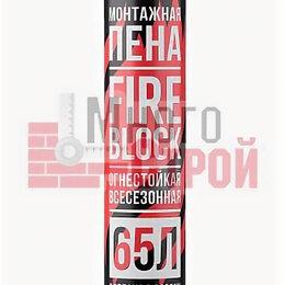 Изоляционные материалы - Пена PROFFLEX FIRE BLOCK 65 л противопожарная всесезонная 850 мл 900гр 1/12, 0