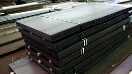 Металлопрокат - Лист стальной 1,2х1250х2500, 0