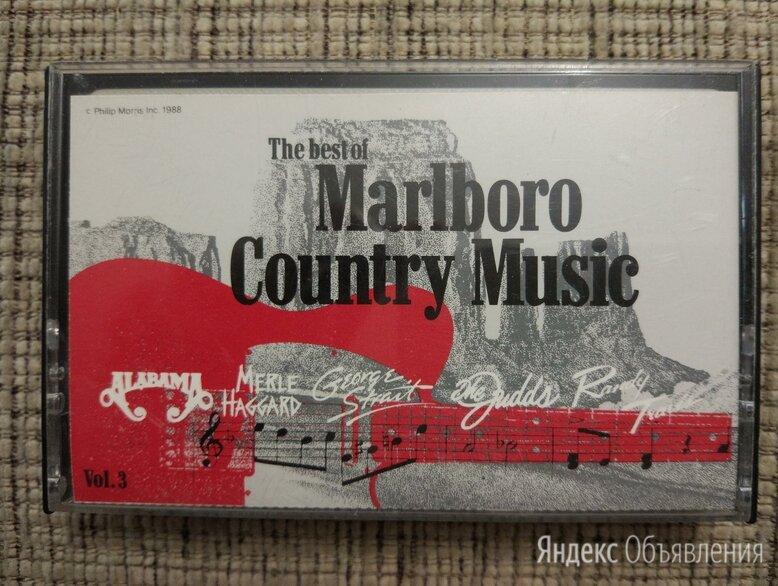Аудиокассета The Best Of Marlboro Country Music Vol. 3 по цене 200₽ - Музыкальные CD и аудиокассеты, фото 0