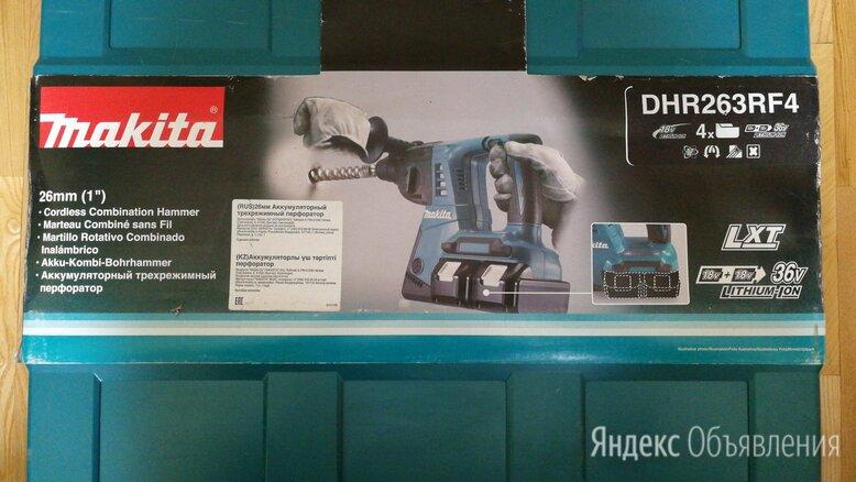 Перфоратор аккумуляторный Makita DHR263RF4 по цене 30000₽ - Перфораторы, фото 0