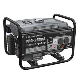 Электрогенераторы и станции - Генератор бензиновый CARVER PPG-2500A, 0