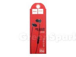Наушники и Bluetooth-гарнитуры - Гарнитура HOCO M16 Ling sound  metal (черный), 0