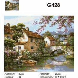 Раскраски и роспись - Картина по номерам на холсте -дом у реки, 0