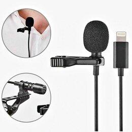 Микрофоны - Микрофон проводной Орбита OT-SML01 Lighnting, 0