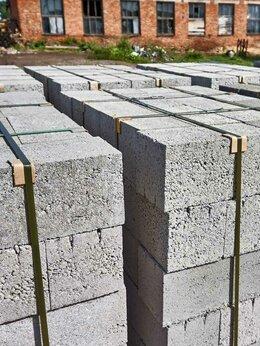 Строительные блоки - Блоки строительные, Шлакоблоки - заводские, 0