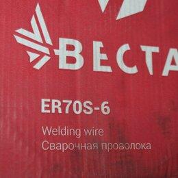 Электроды, проволока, прутки - сварочная проволока  1.2 мм  / 18 кг, 0