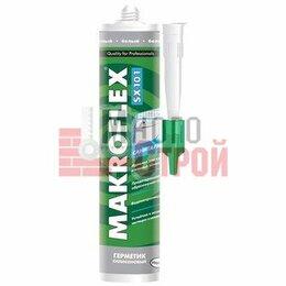 Изоляционные материалы - Герметик MAKROFIX   силиконовый  Санитарный белый  280 мл. 1/12  1378/С, 0