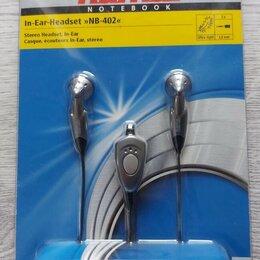 Наушники и Bluetooth-гарнитуры - Наушники Hama NB-402 Вкладыши новые, 0