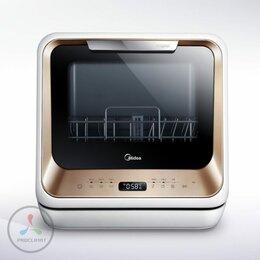 Посудомоечные машины - Посудомоечная машина настольная Midea MCFD42900G…, 0
