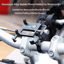 Держатели для мобильных устройств - Держатель для  телефона на мотоцикл чёрный, 0