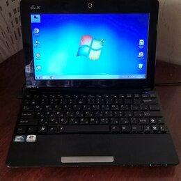 Ноутбуки - Нетбук с аккумулятором на 6ч работы, 0