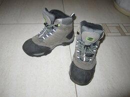"""Обувь для спорта - Ботинки """" OUTVENTURA"""", 0"""