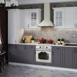 """Мебель для кухни - Кухня """"Лондон"""" 3м, 0"""