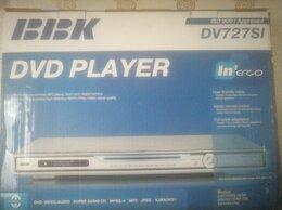Видеомагнитофоны - DVD-проигрыыатель BBK, 0