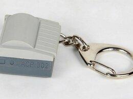Брелоки и ключницы - Брелок для ключей, проявочная машина Thermaphot…, 0