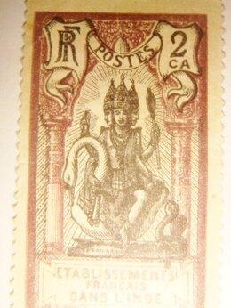 Марки - Марка французская колония индийская богиня 1930…, 0