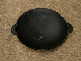 Грили, мангалы, коптильни - Садж чугунный 35 см, 0