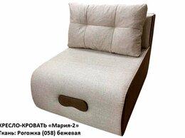 """Кресла - ✔️ Кресло-кровать """"Мария-2"""" Рогожка (058) бежевая, 0"""