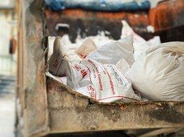 Бытовые услуги - Вывоз строительного мусора, 0