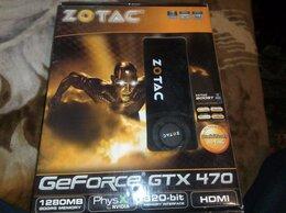 Видеокарты - Видеокарты GT(X) 470-1030_R 7850-270Х 1-4Gb, 0