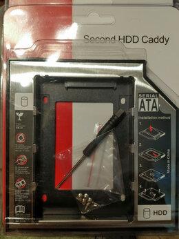 Оптические приводы - Адаптер (Optibay) для установки HDD/SSD в ноутбук, 0