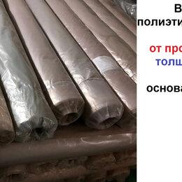 Упаковочные материалы - Пленка полиэтиленовая вторичка толщиной 80 мкр, 0