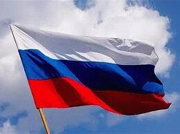 Флаги и гербы - Флаг триколор 90*145см новый , 0