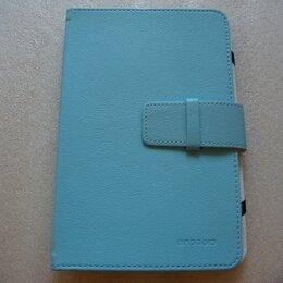 Запчасти и аксессуары для электронных книг - Обложка чехол для электронной книги планшета I-Pad, 0