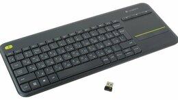 Клавиатуры - Клавиатура Logitech K400 Plus Новая, 0