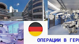Лабораторное оборудование - Медтехника из Европы, 0
