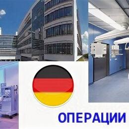 Лабораторное и испытательное оборудование - Медтехника из Европы, 0