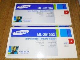 Картриджи - Картридж Samsung ML-2010D3 для…, 0