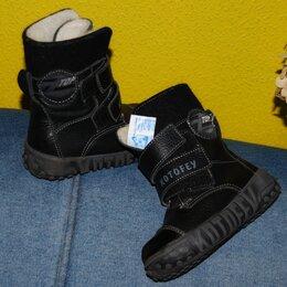 Сапоги, полусапоги - Сапоги-ботинки Котофей, маркировка 23, 0