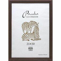 Фоторамки - Рамка 21*30 Сосна Zebra 1702 темный орех…, 0